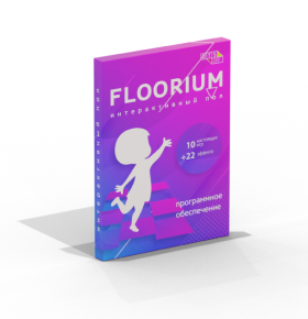 Interactive floor - software only